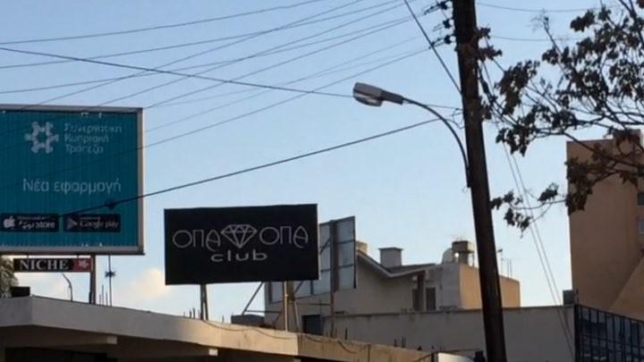 Chill day clips of our boyz @stas_sym @vadym_voloshyn #teamislandbmx #bmx #4pegs #ridaz #cyprusbmx